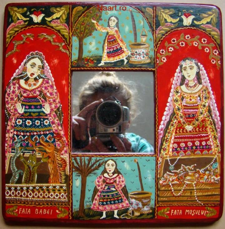 Noua serie de oglinjoare
